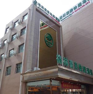 Greentree Inn Datong Railway Station South Yundingyayuan Express Hotel photos Exterior