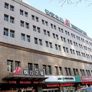 Jinjiang Inn Datong West Ring Road photos Exterior