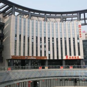 Home Inn Beijing Beiqing Road Yongfeng Metro Station photos Exterior