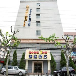 Home Inn Shanghai Liuzhou Road Guangda Conference And Exhibition Centre photos Exterior