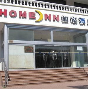 Home Inn Xinkai Road photos Exterior