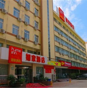 Home Inn Lanzhou West Anning Road Taohai Market Changfeng Electrical Appliance Shop photos Exterior