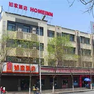 Home Inn Yinchuang North Qinghe Street Tourism Bus Station photos Exterior