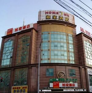 Home Inn Shenyang Wu'Ai Market Nanguan Road Gas Station photos Exterior