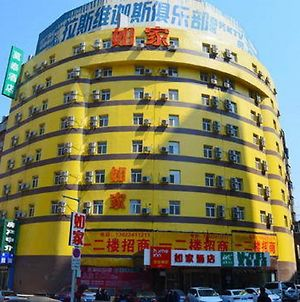 Motel Shenyang Central Street Joy City Walmart photos Exterior