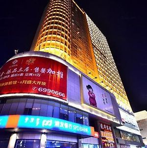 Baotou Longhua Business Hotel photos Exterior