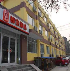Home Inn Shijiazhuang Railway Station East Square photos Exterior