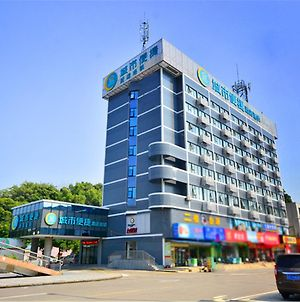 City Comfort Inn Zhongshangang Avenue photos Exterior