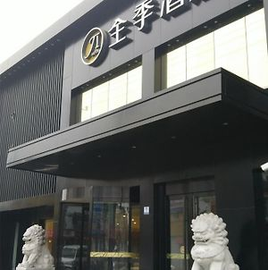 Ji Hotel Shanghai Hongqiao Airport Huqingping Highway photos Exterior