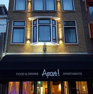 Apart! Food & Drinks Apartments photos Exterior