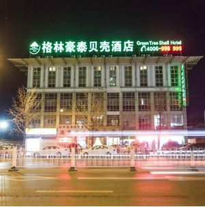 Greentree Inn Beijing Changping District Changping Subway Station Changping Hospital Express Hotel photos Exterior