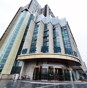 Greentree Inn Beijing Changping District North China Electric Power University Business Hotel photos Exterior