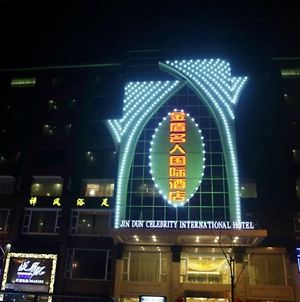 Jin Dun Celebrity International Hotel photos Exterior