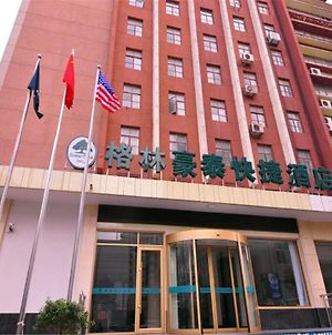 Greentree Inn Shandong Jinan East Wenhua Road The Provincial Culture And Art School Express Hotel photos Exterior