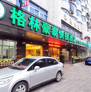 Greentree Inn Hainan Haikou Haifu Road Provincial Government Express Hotel photos Exterior