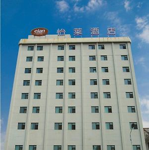Elan Hotel Hohhot Railway Station photos Exterior