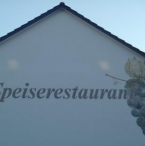 Speiserestaurant Traube photos Exterior