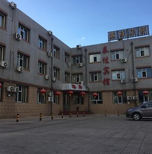 Taijia Hotel Datong Railway Station Branch photos Exterior