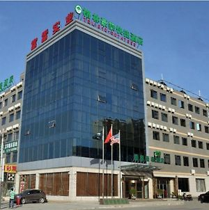 Greentree Inn Beijing Changping Shahe Metro Station Express Hotel photos Exterior