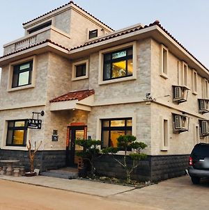 Xiaodonglin Homestay photos Exterior