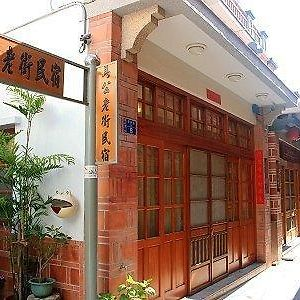 Makung Traditional Homestay photos Exterior