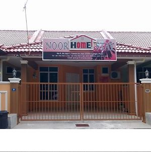 Noor Homestay photos Exterior