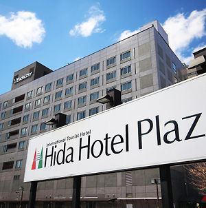 Hida Hotel Plaza photos Exterior