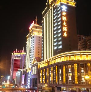 San Want Hotel Xining photos Exterior