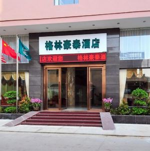 Greentree Inn Sanya Yalong Bay Yingbin Avenue Business Hotel photos Exterior