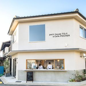 Petit House Toji photos Exterior