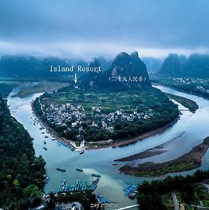 Yangshuo Xingping Island Resort photos Exterior