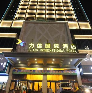 Inner Mongolia Lixin International Hotel photos Exterior