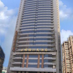 Harbin Zhengming Jinjiang Hotel photos Exterior