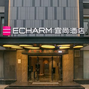 Echarm Hotel Guangzhou Zhongshan 8Th Road Subway Station Branch photos Exterior