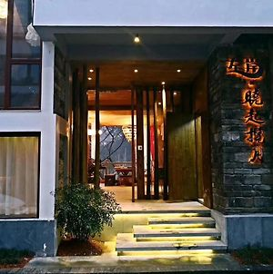 Nan Xiangzi •The Moon House photos Exterior