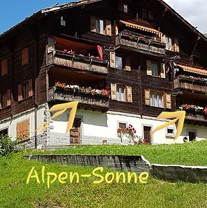 Alpen Sonne photos Exterior