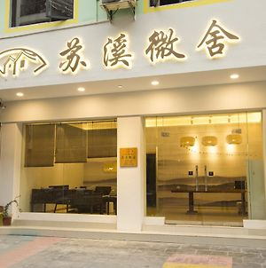 Suxi Weishe Guest House photos Exterior