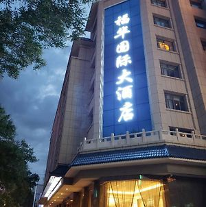 Fu Hua International Hotel Dunhuang photos Exterior