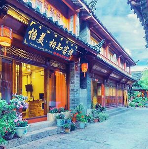 Lijiang Ancient City Xiangzhi Hotel photos Exterior