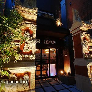 Hotel Balian Resort Yokohama Kannai (Adults Only) photos Exterior