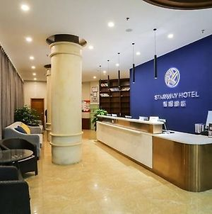 Starway Hotel Kunming Xishan District Government photos Exterior