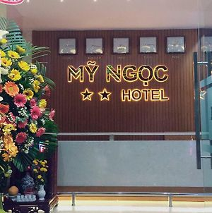 My Ngoc Hotel photos Exterior
