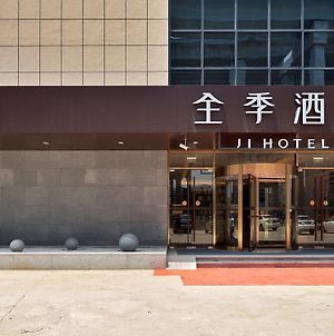 Ji Hotel Shanghai Hongqiao National Convention And Exhibition Center Huaxiang Road photos Exterior