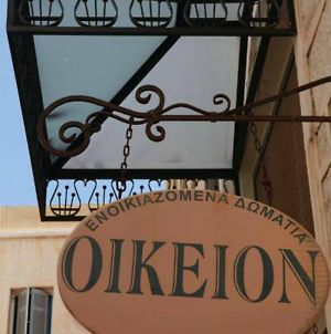 Oikeion photos Exterior