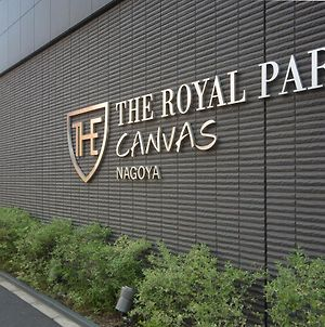 The Royal Park Canvas Nagoya photos Exterior