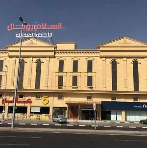 Al Salam Royal Hotel Suites photos Exterior