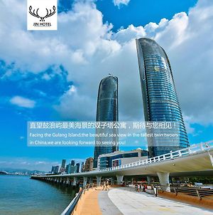 Xiamen Jin Serviced Apartment photos Exterior