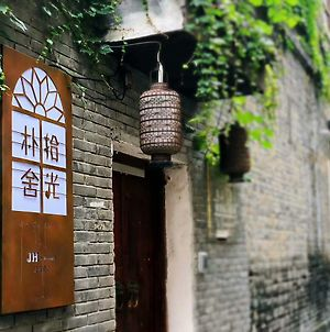 Suzhou Pushe Shiguang Mansion photos Exterior