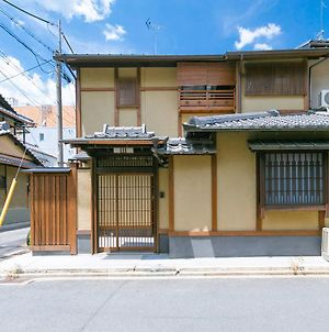 Kumo Machiya Leaves photos Exterior