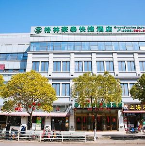 Greentree Inn Shanghai Pudong New District Shenmei East Road Express Hotel photos Exterior